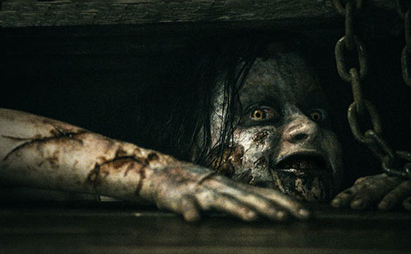 the evil dead remake trailer 2013