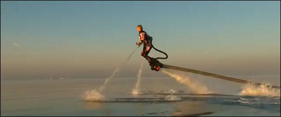 flyboard zapata