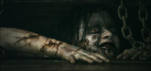 evil dead remake official trailer